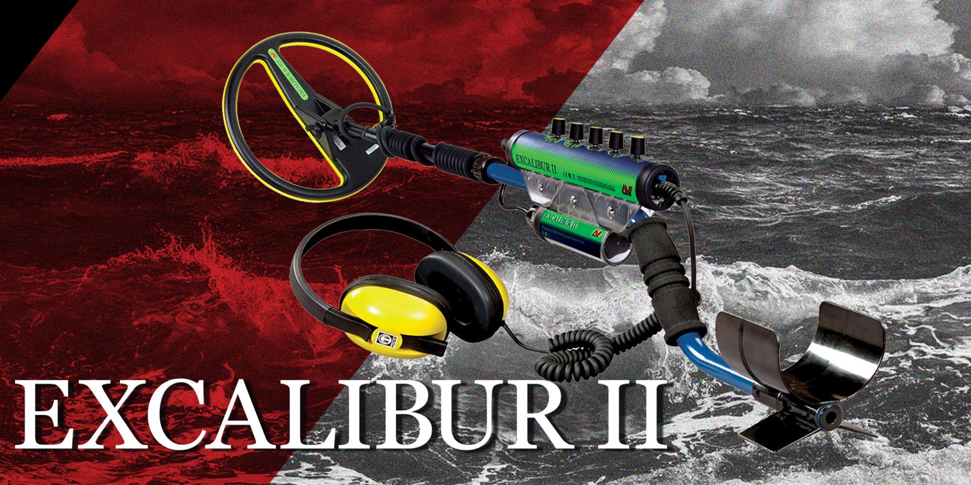 Металлоискатель Minelab Excalibur ll