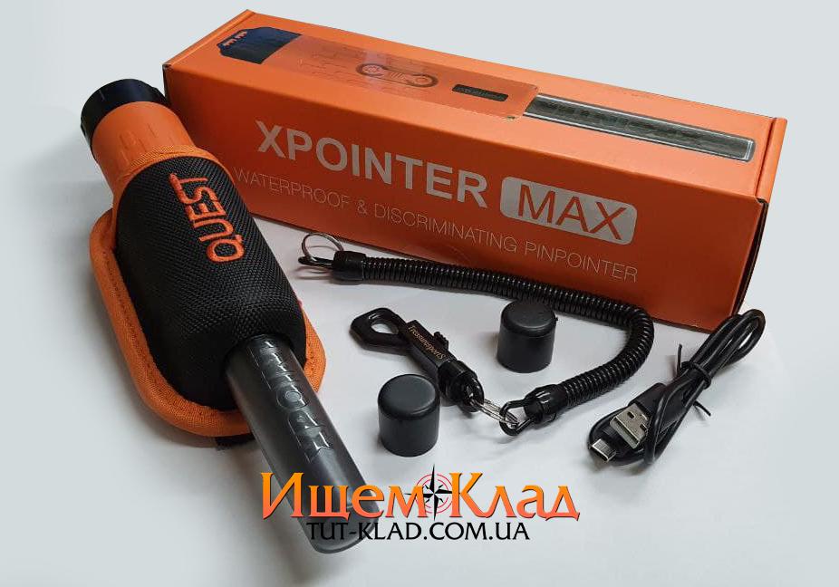 Пинпоинтер Quest XPointer MAX